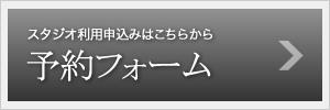 bt_reservation